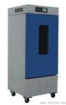 KRC-250CL羽通制造低�嘏囵B箱 (�o氟,�h保型)