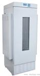 KRG-300A羽通制造光照培�B箱 �N子培�B箱