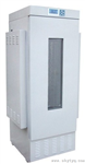 KRG-250BP羽通制造光照培�B箱 �N子培�B箱