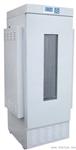 KRG-300B羽通制造光照培�B箱 �N子培�B箱