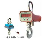 1吨电子吊钩秤价格、2吨电子吊钩秤价格