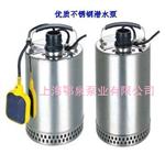 QDN1.5-4.5-0.08小型不锈钢潜水泵