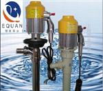 SB-3-316L不锈钢插桶泵,不锈钢防爆抽油泵