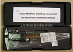 0-150mm电子卡尺,0-150mm数显卡尺,1-150mm数字显示卡尺