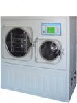 普通型冷冻干燥机|冷冻干燥机使用|冻干机报价
