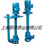 65YW30-40-7.5液下排污泵