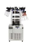德国冷冻干燥机 冷冻干燥机原理 冻干机价格