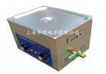 超声波清洗机价格/超声波清洗机批发/上海供应超声波清洗机