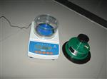 布料克重器价格克重电子称、圆盘取样刀价格