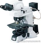 尼康LV-100D正立工业显微镜