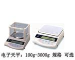 纺织面料克重仪价格、面料克重仪价格、面料取样器价格