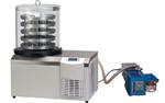 德国冷冻干燥机,冷冻干燥机使用,冻干报价