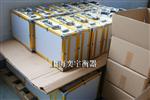 80吨便携式地磅,100吨120吨便携式电子地磅