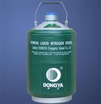 贮存型液氮生物容器,液氮生物容器,液氮贮存罐的使用,液氮储存罐型号
