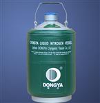 运输型液氮罐,液氮生物容器,液氮运输罐用途,液氮罐价格