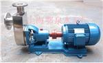 上海鄂泉50HYLZ-22托架式不锈钢自吸泵