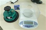 圆形取样器、批发圆形定量取样器、圆型定量取样器