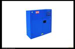 国产30加仑蓝色防腐蚀化学品安柜,工业安柜,化学品安柜的使用,防火安柜