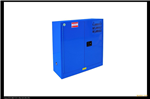 国产45加仑蓝色防腐蚀安柜,易燃品安柜,防腐蚀安柜型号,可燃品安柜原理