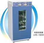 恒温恒湿箱(经济型),恒温恒湿箱报价,恒温试验箱使用