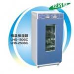 恒温恒湿箱(经济型),恒温恒湿箱使用,恒温试验箱原理