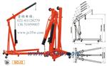液压小吊车-手动液压吊机-液压吊机