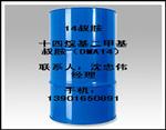 十四烷基二甲基叔胺(DMA14)