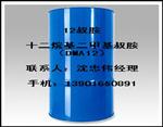 十二十四烷基二甲基叔胺(DMA12/14)