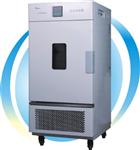 国产平衡式控制恒温恒湿箱,进口恒温恒湿箱,恒温恒湿实验箱原理