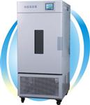 可程式触摸屏恒温恒湿箱,恒温恒湿实验箱,恒温恒湿机报价