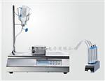 上海智能集菌仪价格/上海集菌仪厂家/上海ZW-2008集菌仪性能