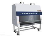 生物安全柜价格/上海供应生物安全柜/生物安全柜厂家