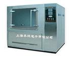 淋雨试验箱价格/上海淋雨试验箱性能/批发淋雨试验箱