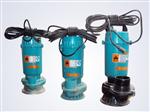 QDX10-16-0.75 220V清水潜水泵
