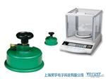 上海300克电子克重仪