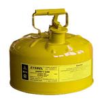 西斯贝尔2.5加仑黄色易燃液体安罐,工业安罐使用方法,易燃品防火安罐