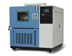 冷热冲击试验箱价格/上海冷热冲击试验箱厂家/供应冷热冲击试验箱批发