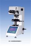 数显显微维氏硬度计优惠供应