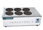 上海三用恒温水箱价格,精密三用水箱价格,供应HH-420三用恒温水箱