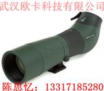 施华洛世奇观鸟镜 ATM 65 45度单筒观鸟望远镜型号
