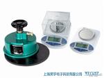 平方克重称量仪、平方克重取样仪、平方克重取样器