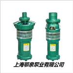 QY100-4.5-2.2潜水泵|优质潜水泵