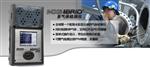MX6 iBrid多气体检测仪