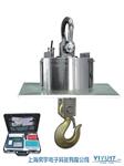 300公斤电子吊秤