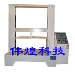 东莞纸箱抗压试验机/纸箱抗压试验机