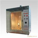 上海灼热丝试验机,江苏灼热丝测试仪