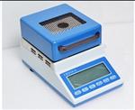 国产LHS16-A水分测定仪上海低报价|上海低报价