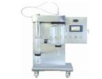 小型实验室喷雾干燥机价格,供应喷雾干燥机价格,上海喷雾干燥机