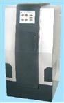 凝胶成像系统软件|自动凝胶成像仪|伯乐凝胶成像系统