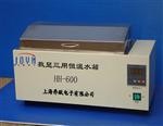 恒温水箱价格,HH-600L三用恒温水箱报价,三用恒温水箱厂家